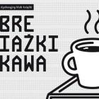 """Po wakacyjnej przerwie, 19 września odbyło się spotkanie DKK w Skarżysku-Kamiennej, uczestniczyło w nim 8 osób. Na spotkaniu omawiano cztery książki, pierwsza z nich to """"Szum"""" Magdaleny Tulli. Jest to […]"""