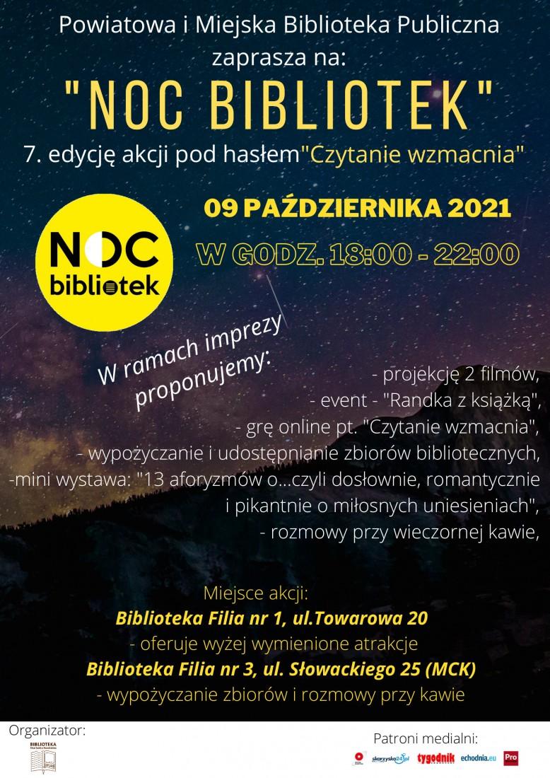 Noc bibliotek VII - Plakat