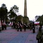 11 listopada 2007 r. PiMBP brała czynnie udział w obchodach 89 rocznicy odzyskania przez Polskę Niepodległości. Na placu Solidarności spotkali się przedstawiciele administracji samorządowej, obecni byli parlamentarzyści, uczniowie, przedstawiciele skarżyskich […]