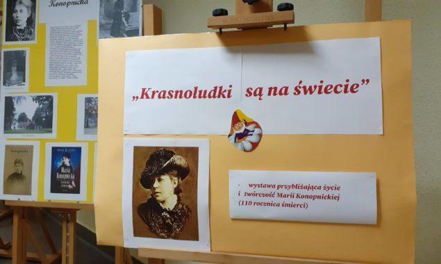 24 i 25 września 2020 r. dzieci z Przedszkola Nr 16 pod opieką wychowawcy – pani Elżbiety, zwiedziły wystawę upamiętniającą życie i twórczość Marii Konopnickiej. Wystawa znajduje się w holu […]