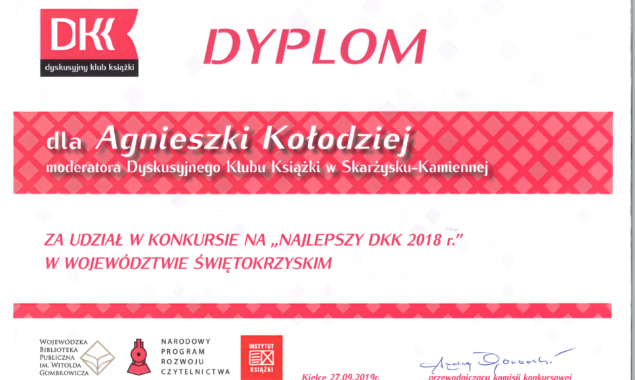 27 września w Wojewódzkiej Bibliotece Publicznej w Kielcach odbyło się spotkanie moderatorów DKK, podczas którego rozstrzygnięty został konkurs na Najlepszy Dyskusyjny Klub Książki w województwie świętokrzyskim w 2018 r. Skarżyski […]