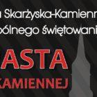 Dni Skarżyska-Kamiennej 2017