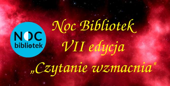"""9 października 2021 r. w godzinach od 18:00 do 22:30 odbyła się 7. edycja """"Nocy Bibliotek"""" zorganizowana przez naszą Bibliotekę. Była to druga tego typu akcja organizowana przez skarżyską bibliotekę […]"""