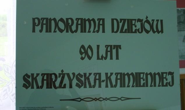 """Wystawa """"Panorama dziejów"""" – 90 lat Skarżyska-Kamiennej """"Panorama dziejów – 90 lat Skarżyska-Kamiennej"""" – wystawa zorganizowana w ramach obchodów 90-lecia nadania praw miejskich Skarżysku-Kamiennej. Na wystawie można obejrzeć m.in. unikatowe […]"""