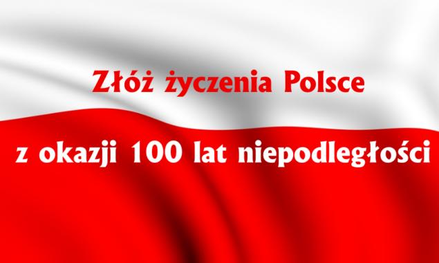 """W związku z obchodami 100-lecia odzyskania przez Polskę Niepodległości, nasza biblioteka włącza się w uroczyste obchody upamiętniające to ważne wydarzenie. Z tej okazji zorganizowany został konkurs literacko-plastyczny pt.: """"Złóż życzenia […]"""
