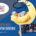 """Powiatowa i Miejska Biblioteka Publiczna w Skarżysku-Kamiennej uczestniczy w projekcie organizowanym przez Instytut Książki – Mała książka – wielki człowiek"""". Zapraszamy rodziców i dzieci do udziału w projekcie. Po wielkich […]"""