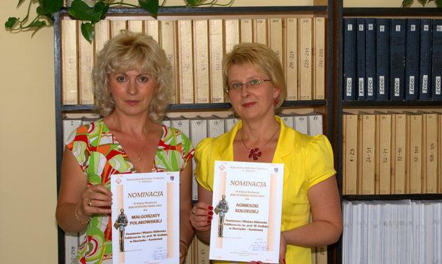 III edycja konkursu Biblioteka i Bibliotekarz Roku Województwa Świętokrzyskiego W dniu 20 czerwca 2008 w Wojewódzkiej Bibliotece Publicznej w Kielcach odbyła się uroczystość wręczenia nagród w III edycji konkursu […]