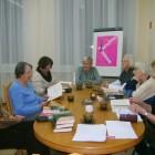 """16 listopada odbyło się spotkanie DKK w Skarżysku-Kamiennej, uczestniczyło w nim 8 osób. Przedmiotem dyskusji była książka Wiesława Myśliwskiego""""Traktat o łuskaniu fasoli"""". Bohater książki to starszy człowiek, który pilnuje domków […]"""
